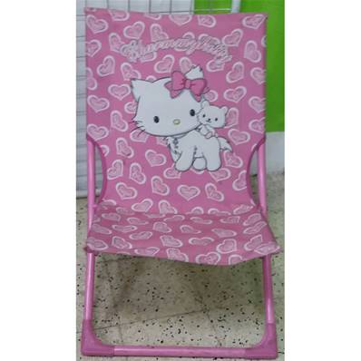 Fauteuil plage charmy kitty 2